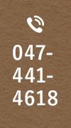 047-441-4618