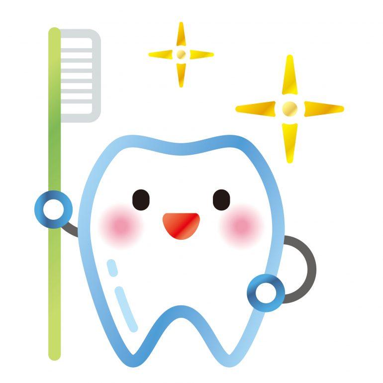 1. 虫歯や歯周病のリスクが下がる