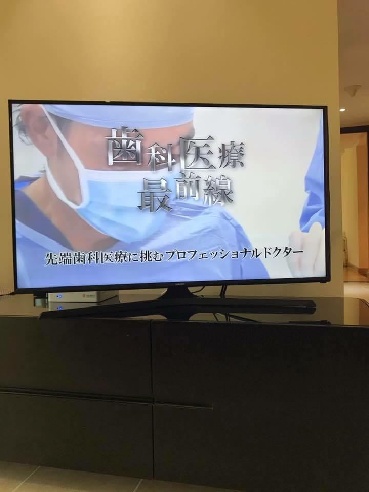 オリオン歯科がテレビで放送されました(^^♪②